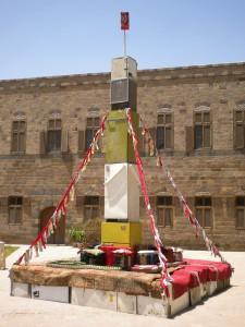 Burj Al Safia, 2009 in Sanaa