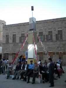 Burj Al Safia, 2009 in Sanaa Abends